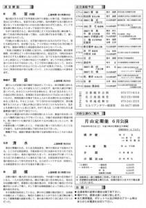 20160409kyokanze2
