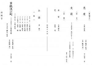 20160417oshima2