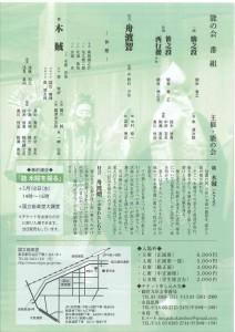 20160603kokuritsu2