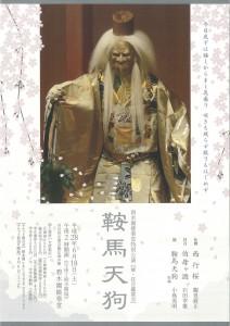 20160618shiroishi1