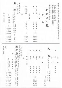 20160625minatogawa2