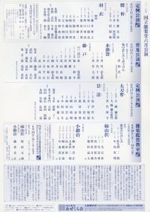201606kokuritsu2