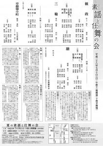 20160710kyokanze2