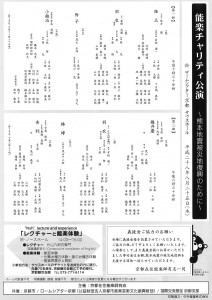 20160825kyokanze2