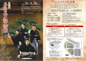 20160930kokuritsu1
