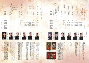 20160930kokuritsu2