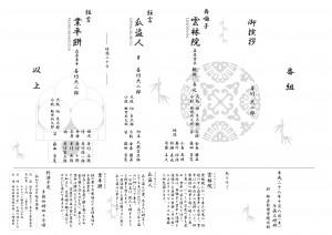 20161008umewaka2