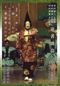 20161009kyokanze1