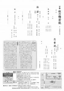 20161029kyokanze2