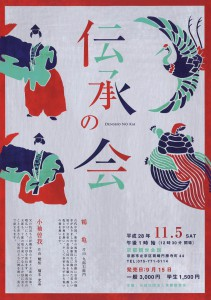 20161105kyokanze1