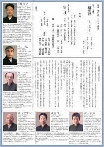 20161112moriyama2