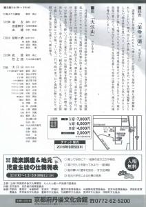 20161203tantan2