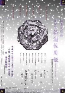 20161211kita