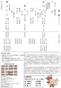 20161211kyokanze2