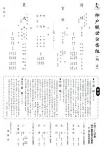 20161211minatogawa2