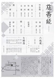 20161218ishikawa2