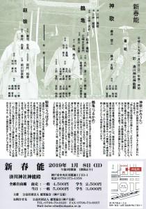 20170107minatogawa2