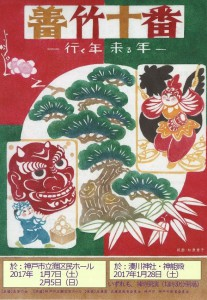 201701zenchiku1