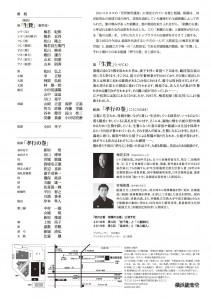 20170204yokohama2