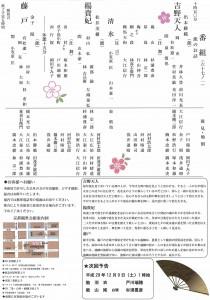 20170304kyokanze2