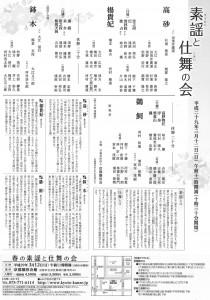 20170312kyokanze2