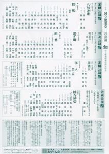 201703kokuritsu2