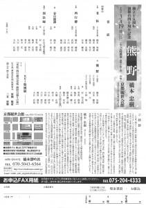 20170319kyokanze2