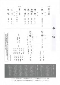 20170406kumamoto2
