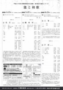 20170415otsuki2