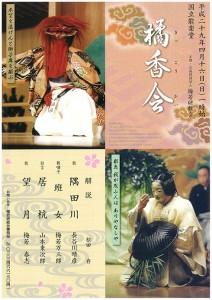 20170416kokuritsu1