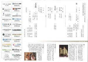 20170430kitaoshima2