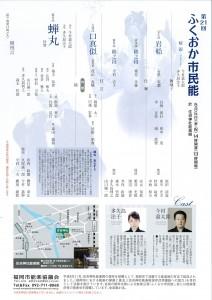20170505fukuoka2