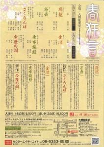 20170506otsuki2