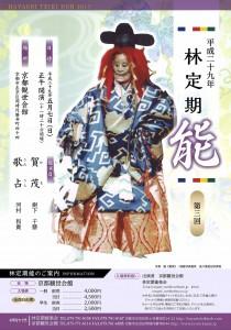 20170507kyokanze1