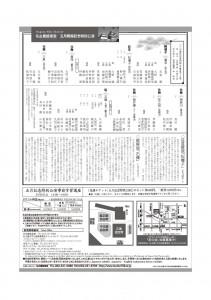 20170521nagoya2