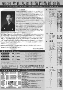 20170527kyokanze2