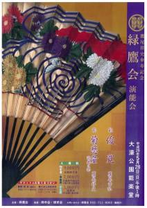 20170528ohori1