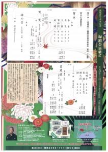 20170528ohori2