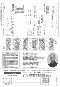 20170611kyokanze2