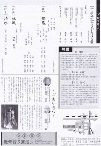 20170616sagami2