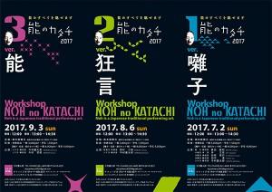 20170702morimoto1
