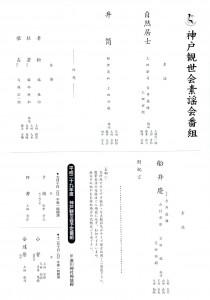 20170708minatogawa2