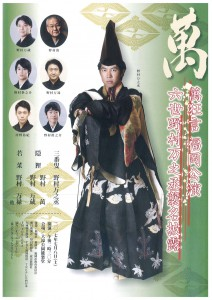 20170708ohori1