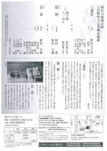 20170708ohori2