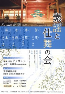 20170709kyokanze1