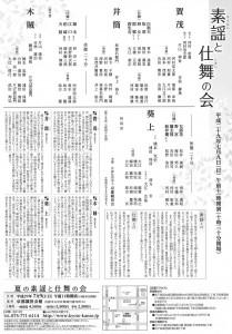 20170709kyokanze2