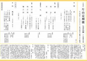 20170715kyokanze1