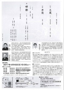 20170716kita2