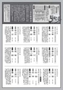201707kanazawa_yuube2