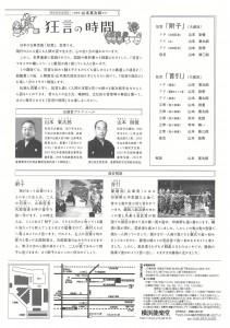 20170805yokohama2